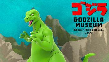 Mondo, Godzilla Museum range